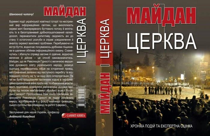 Majdan-i-TSerkva