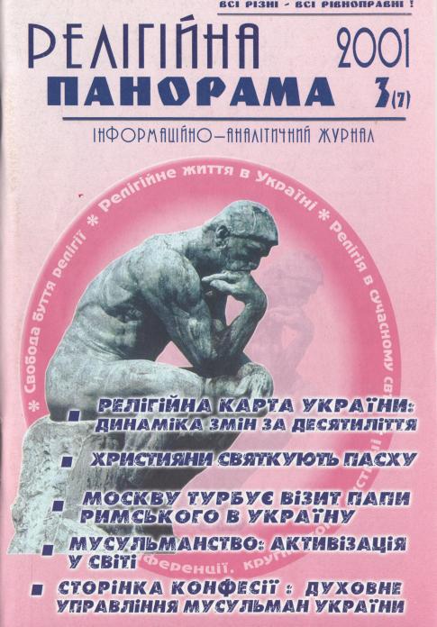 2001_03_07