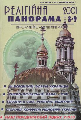 2001_08_09_12_13