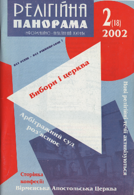 2002_02_18
