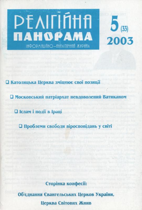2003_05_33