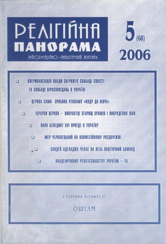 2006_05_68