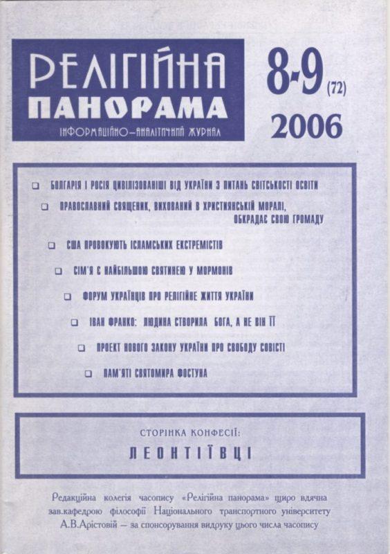 2006_08_09_72