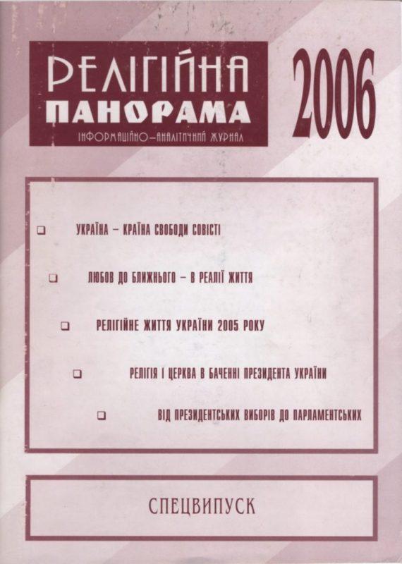 2006_SV