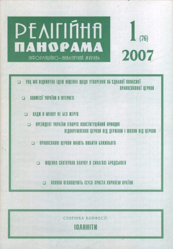 2007_01_76