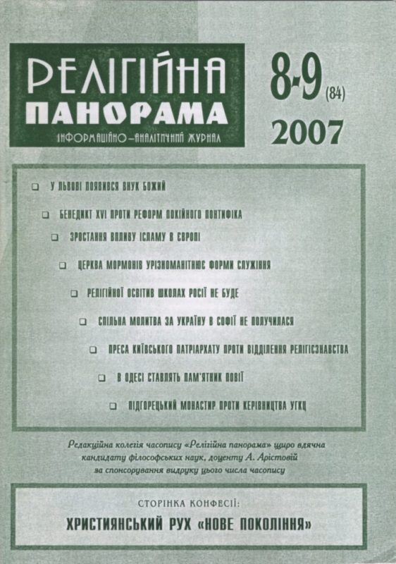 2007_08_09_84