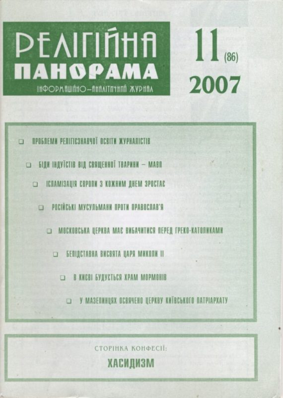 2007_11_86