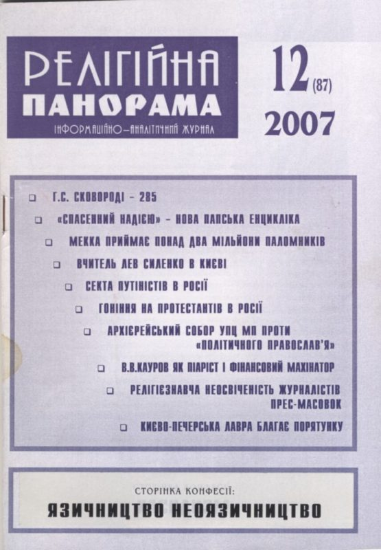 2007_12_87