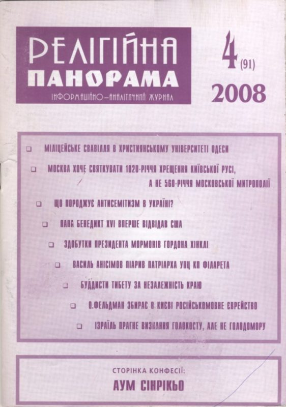 2008_04_91