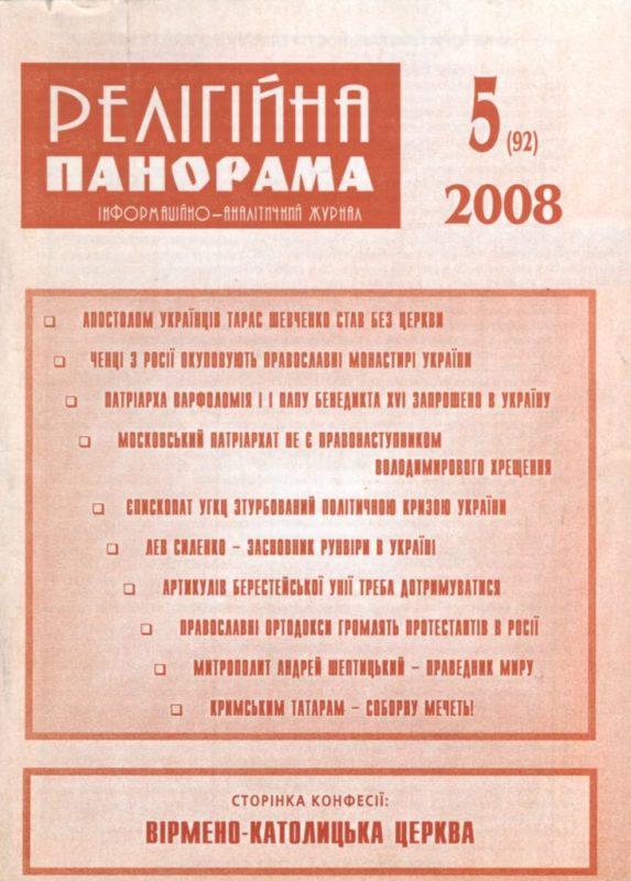2008_05_92
