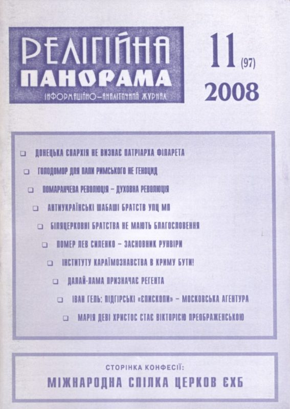 2008_11_97