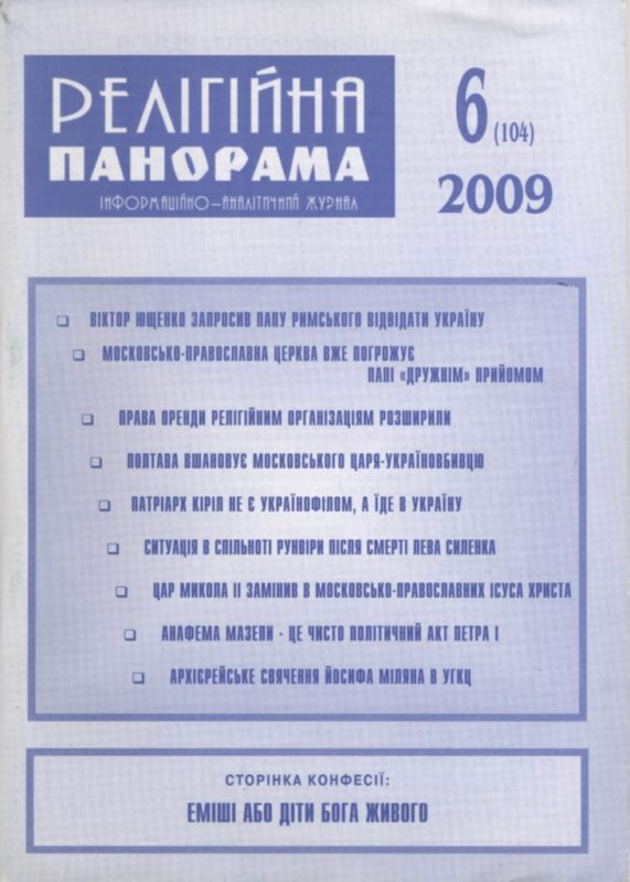 2009_06_104