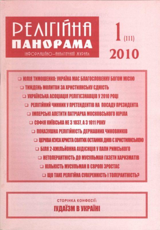 2010_01_111