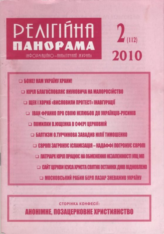 2010_02_112
