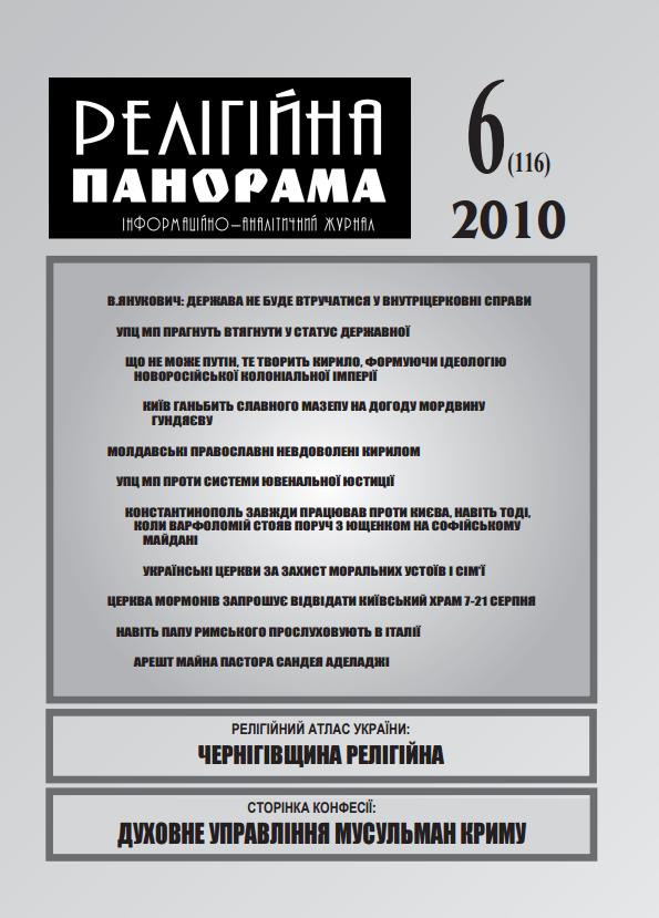 2010_06_116