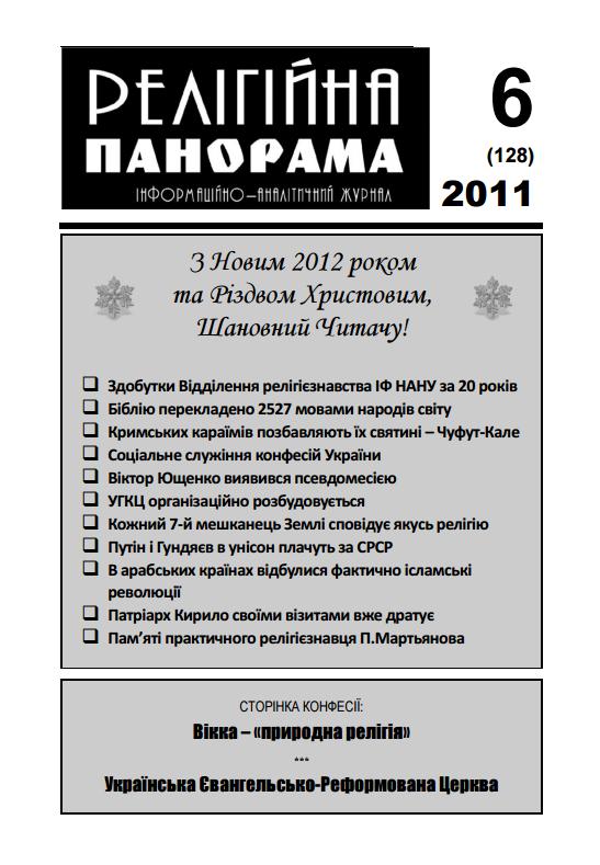 2011_06_128