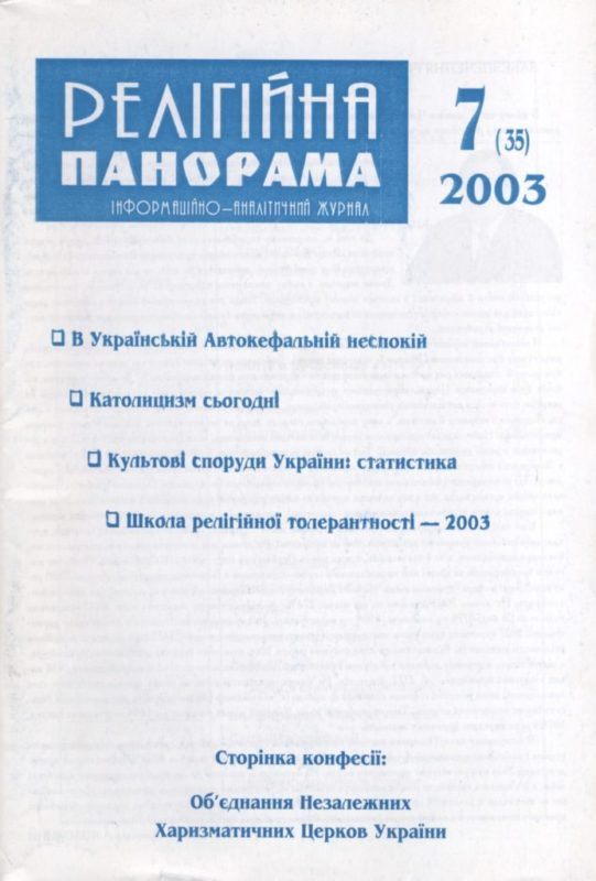 2003_07_35