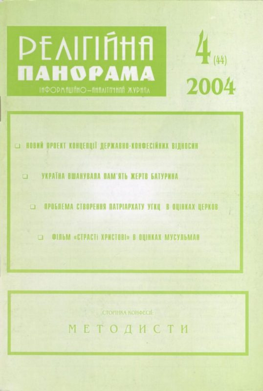 2004_04_44