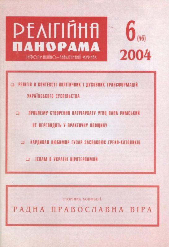 2004_06_46