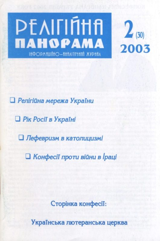 2003_02_30