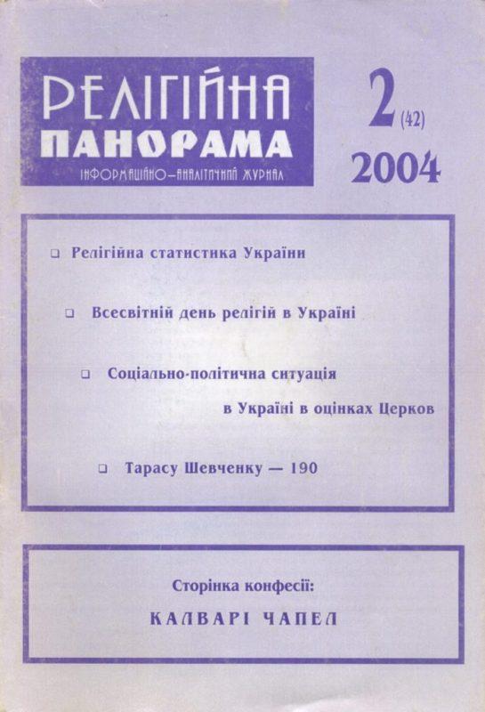 2004_02_42