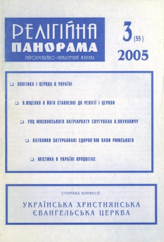 2005_03_55