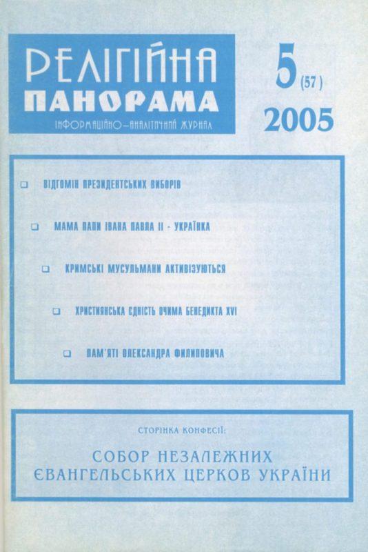 2005_05_57