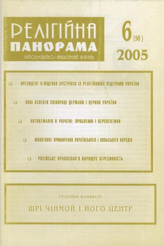 2005_06_58
