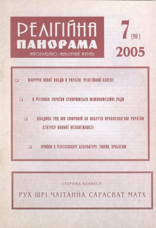 2005_07_59