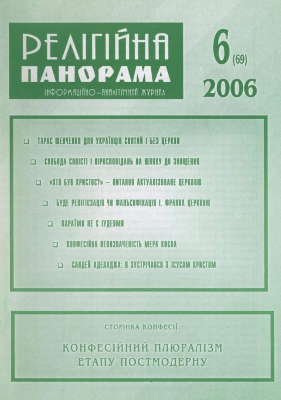 2006_06_69